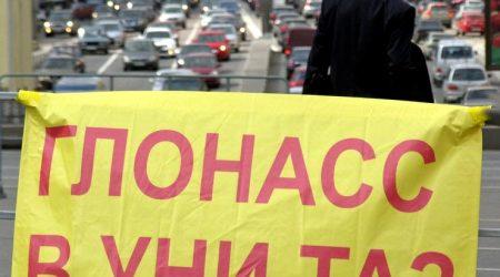 Тв центр москва город новостей 2017 год видео